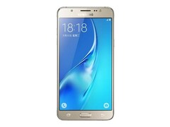 Samsung Galaxy J5 (2016) Price in India, Specifications, Comparison (1st  April 2021)