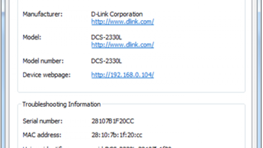 How to find the IP address of D-Link DCS-2330L and access the web-based  user interface? | D-Link Blog Home