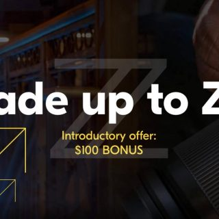 Nikon offer lets you trade up any camera to a Nikon Z5 with a special $100  bonus offer: Digital Photography Review