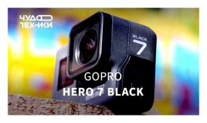 GoPro 7 How To Use • BYRGPUB.COM