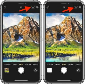 What is HDR, Auto HDR and Smart HDR in an iPhone camera, should it be turned  on, and how does it affect photo quality - JuicyAppleNews