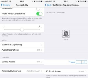 Disable camera shutter sound on iOS 10.0.1 | Wesley's Tool-Box