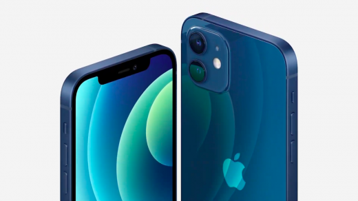 iPhone 12 Launch Event Live: iPhone 12 Pro With Dolby Vision HDR Video  Recording Launched; iPhone 12, iPhone 12 mini, HomePod mini Launched      News Guru