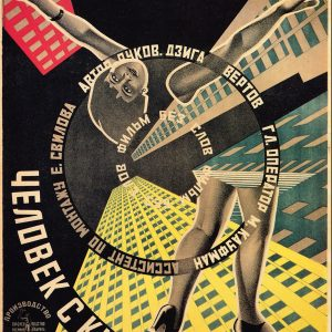 Man with a Movie Camera – On Art and Aesthetics