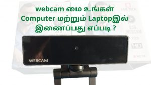 How to connect webcam to pc in windows 10, 7 without cd \ Install and Setup  in Tamil - YouTube