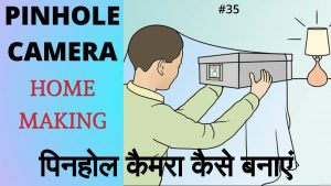 Pinhole Camera making   how does it work? in Hindi - YouTube