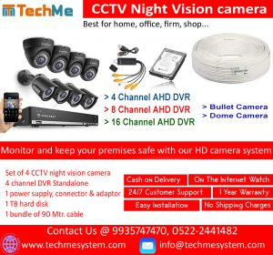 Get a best deal of CCTV camera at TechMe System. – TechMe System