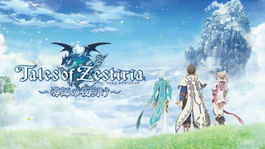 Tales of Zestiria – Game Review   24 Frames Per Second