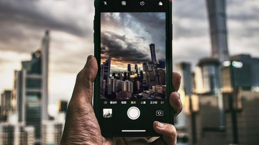 3 Tips To Releasing The Power Of Your Camera Phone | Light Stalking