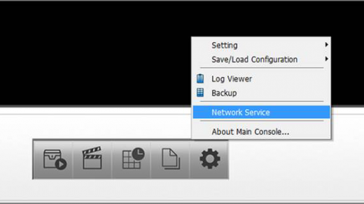 How to setup the D-ViewCam Mobile app with a PC running D-Link D-ViewCam? |  D-Link Blog Home