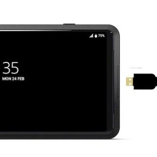 Use Your Phone As An External Camera Monitor With The Sony Xperia Pro. |  EpicMat