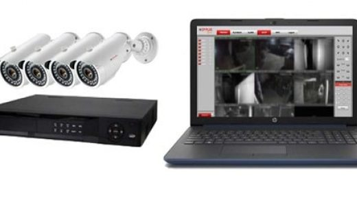 How To Connect And View Live CCTV Footage On PC - tipsnfreeware.com