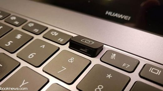 Can You Use Your Laptop As A Security Camera?